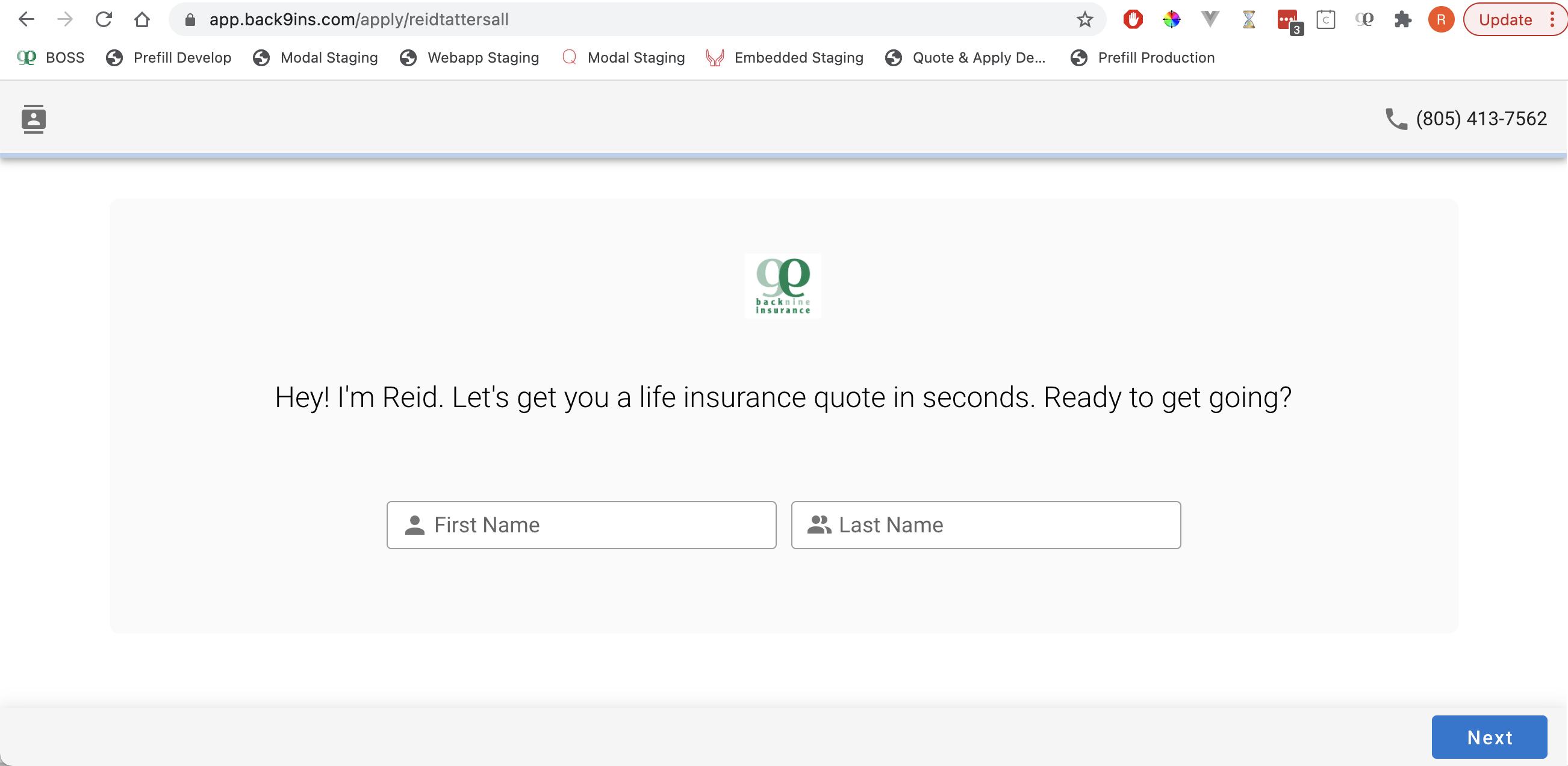 Customer Screenshot 2